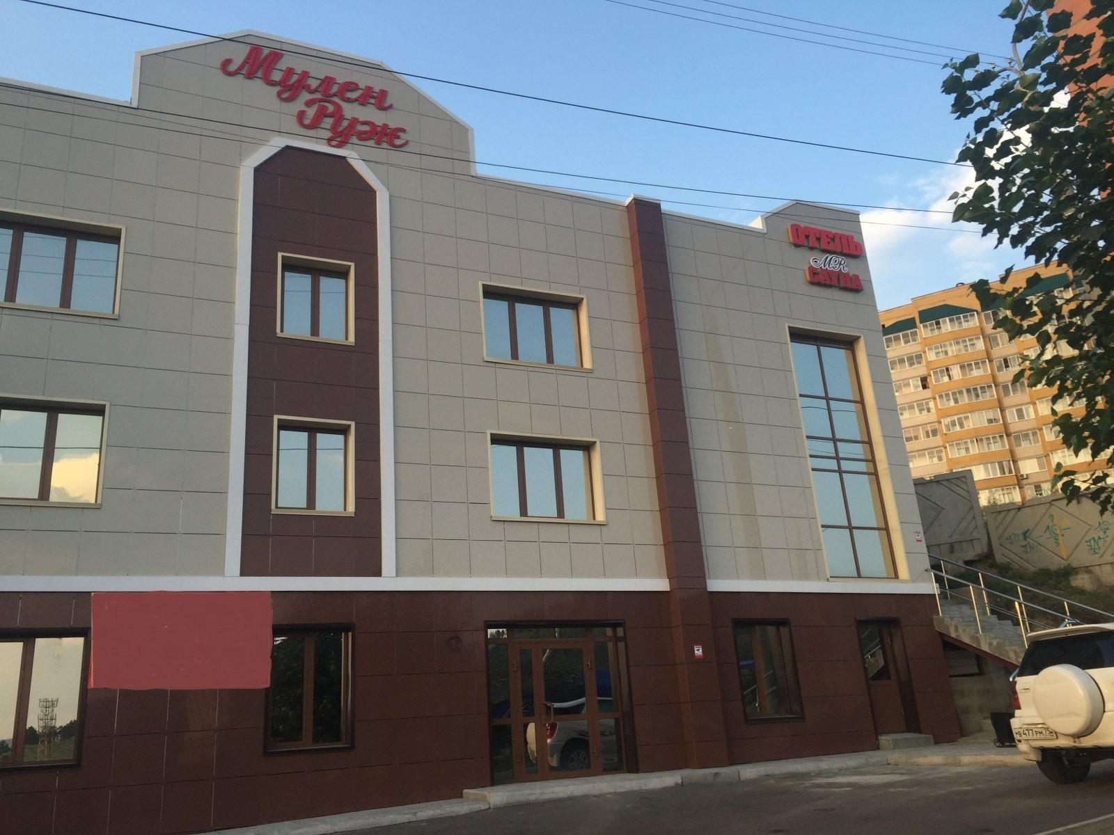 """Отель """"Мулен Руж"""" - №23"""