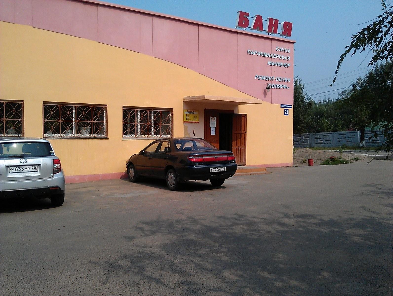 Баня №8 - №1